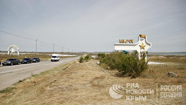Граница России и Украины в районе пункта пропуска Джанкой