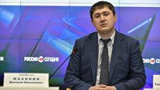 Начальник управления регулирования топливно-энергетического комплекса Федеральной антимонопольной службы России Дмитрий Махонин