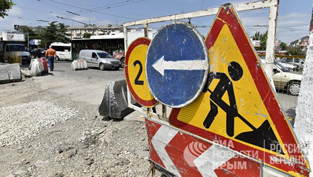 Работы по реконструкции улицы Козлова в районе Центрального рынка Симферополя