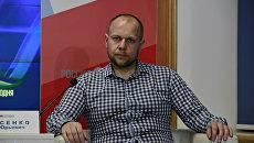 Директор Фонда исторической справедливости Истфак Семен Федосенко