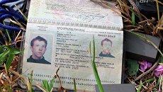Паспорт убитого на Украине итальянского фоторепортера Андреа Роккелли