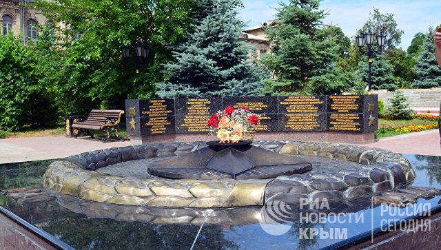 Вечный огонь на площади Ленина в Керчи