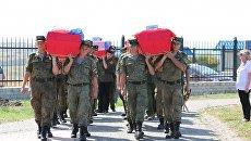 В Севастополе перезахоронили останки 93 защитников города-героя