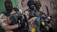 Солдаты украинской армии из батальона Донбасс. Архивное фото