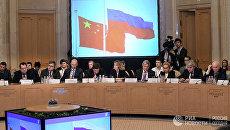 На третьем форуме СМИ России и Китая в Москве. 4 июля 2017 года