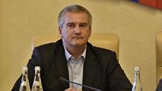 Глава Крыма Сергей Аксенов на первом пленарном заседании Общественной палаты