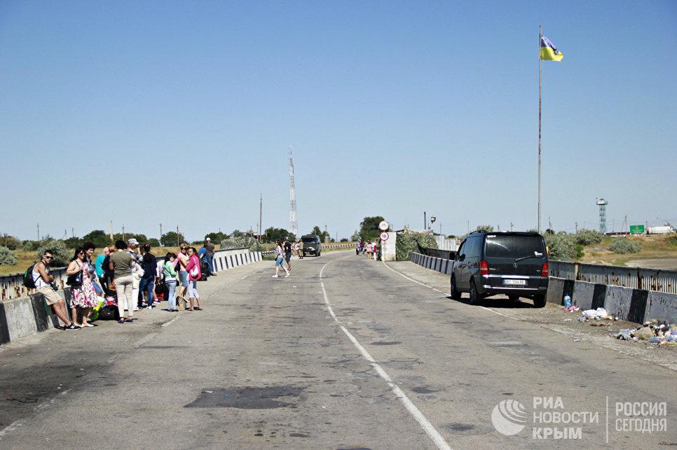 http://crimea.ria.ru/images/111106/22/1111062255.jpg
