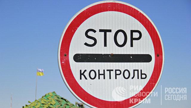 ФСБ обвинила украинские спецслужбы ввербовке граждан  Крыма 25июля 2017 15:30