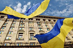 Флаги Украины. Архивное фото
