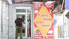 На месте взрыва в Луганске