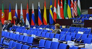 26-я ежегодная сессия Парламентской ассамблеи ОБСЕ в Минске