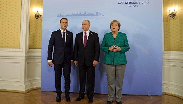 Президент России Владимир Путин, канцлер Германии Ангела Меркель и президент Франции Эммануэль Макрон (слева) перед началом совместного завтрака на полях саммита лидеров Группы двадцати G20 в Гамбурге. 8 июля 2017