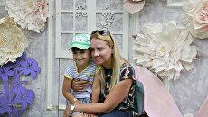 Празднования Дня семьи, любви и верности в парке имени Гагарина в Симферполе