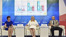 Пресс-конференция Итоги исполнения бюджета Республики Крым за I полугодие 2017 года. Налоговые доходы бюджетной системы РФ