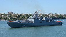 Новый фрегат Черноморского флота Адмирал Эссен. Архивное фото