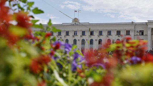 Совет министров Республики Крым. Архивное фото