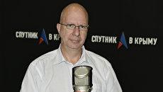 Бельгийский политолог, лидер организации Евро-Русь Крис Роман