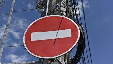 Дорожный знак кирпич, запрещающий въезд любых транспортных средств, кроме маршрутных