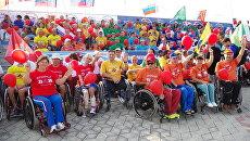 Участники фестиваля людей с поражениями опорно-двигательного аппарата Пара-Крым