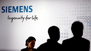 Логотип концерна Siemens