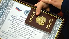 Торжественное вручение паспортов. Архивное фото