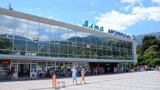 Ялтинский автовокзал. Архивное фото