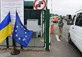 Контрольно-пропускной пункт на границе Украины с Польшей в 100 км от Львова