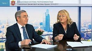 В Крыму выпустили первую часть фильм о финансовой системе Республики