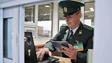 Сотрудник пограничной службы Украины на пункте пропускам