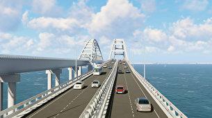 3D-визуализации моста через Керченский пролив