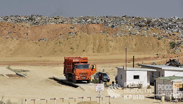 Полигон твердых коммунальных отходов в селе Тургенево Белогорского района