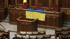 Зал Верховной рады Украины. Архивное фото