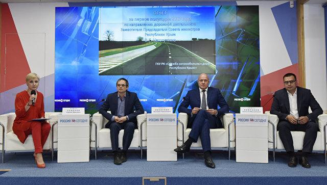 Пресс-конференция заместителя председателя Совета министров Республики Крым Виталия Нахлупина