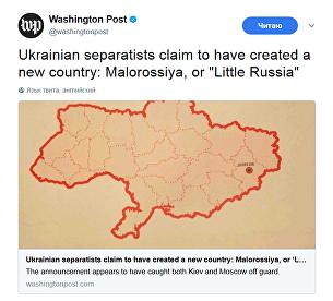 Скриншот публикации в микроблоге Twitter американской газеты Washington Post