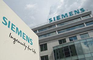 Офис компании Siemens в Москве. 21 июля 2017