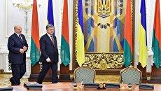 Встреча президентов Украины и Белоруссии Петра Порошенко и Александра Лукашенко в киеве