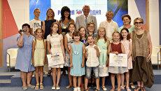 Победители Международного фестиваля-конкурса изобразительного искусства Дадим шар земной детям