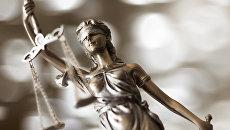 Статуэтка богини правосудия Фемиды