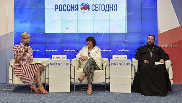 Пресс-конференция, приуроченная к празднованию Дня крещения Руси