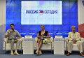 """Пресс-конференция о проведении благотворительного фестивального тура Анастасии Волочковой """"Симфония добра"""""""