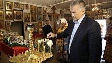 Глава Крыма Сергей Аксенов в симферопольском Свято-Екатерининском храме