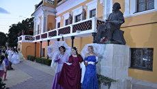 Театрализованная постановка 200 лет триумфа перед галереей им. И. К. Айвазовского в Феодосии