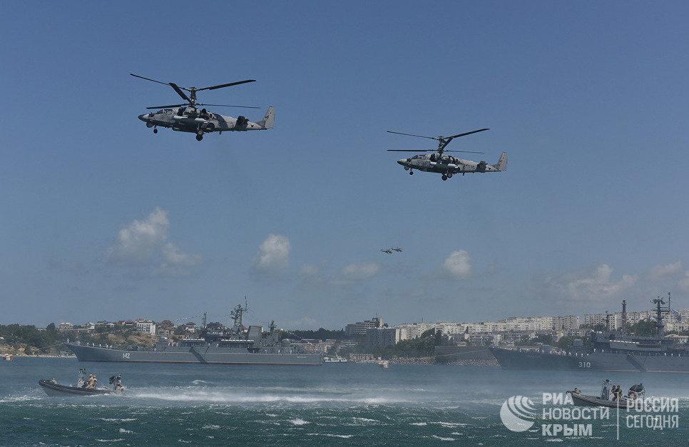 Военно-спортивный праздник в честь Дня ВМФ России в Севастополе
