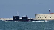 Подводные лодки в Севастополе. Архивное фото