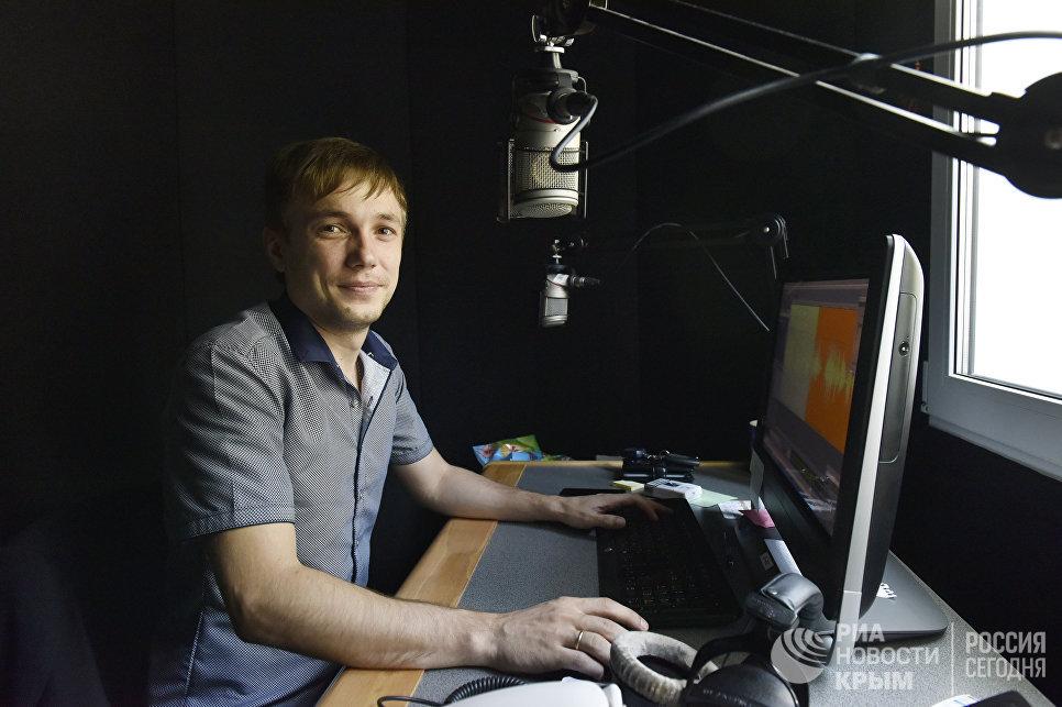 Звукорежиссер радио Спутник в Крыму Андрей Живило
