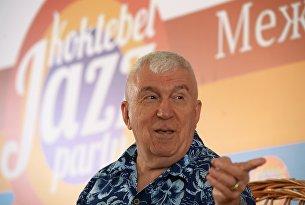 Джазовый трубач Валерий Пономарев на своей пресс-конференции в рамках международного фестиваля Koktebel Jazz Party
