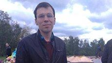 Украинский блогер Василий Муравицкий