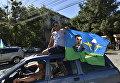 Автопробег в честь Дня ВДВ в Симферополе