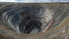 Рудник Мир