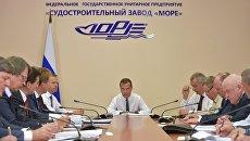 Рабочая поездка премьер-министра РФ Д. Медведева в Крым